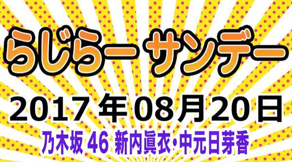 bandicam 2017-08-20 23-18-52-237