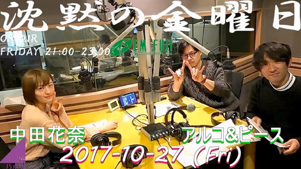bandicam 2017-10-27 23-15-59-335