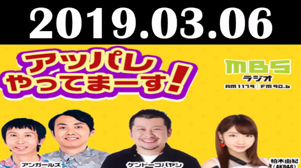 bandicam 2019-03-07 00-50-38-980