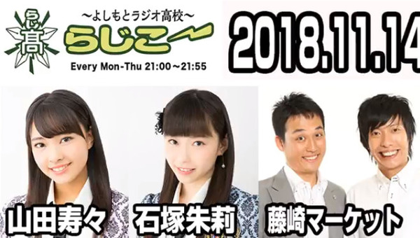 bandicam 2018-11-15 03-49-29-821