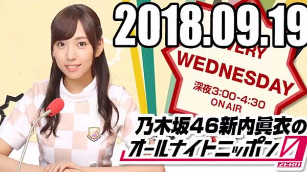 bandicam 2018-09-20 05-12-25-111