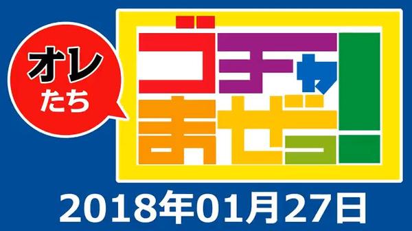 bandicam 2018-01-28 05-01-40-675