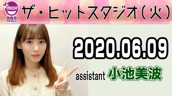 bandicam 2020-06-10 20-03-05-307