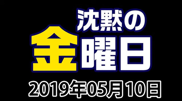 bandicam 2019-05-10 23-25-41-787