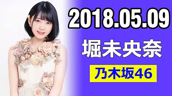 bandicam 2018-05-10 01-11-55-205