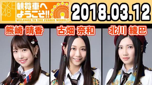 bandicam 2018-03-12 22-45-33-151