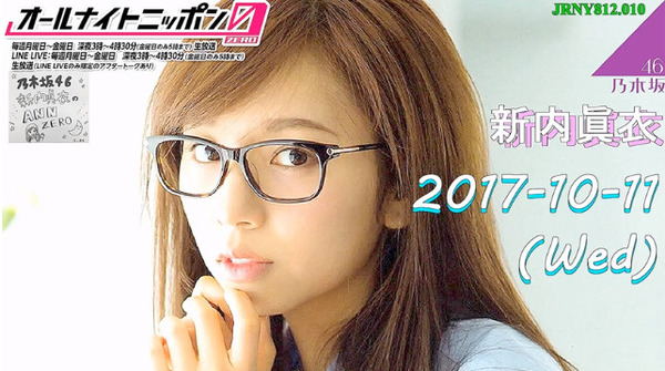 bandicam 2017-10-12 10-17-40-715