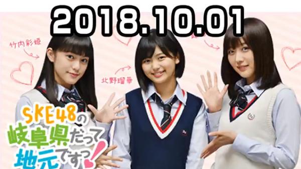 bandicam 2018-10-01 22-17-04-336