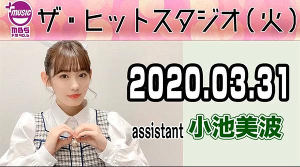 bandicam 2020-04-01 05-08-07-659