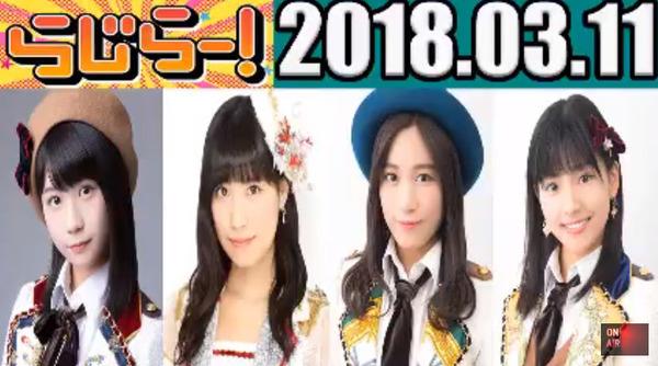 bandicam 2018-03-12 01-58-54-841