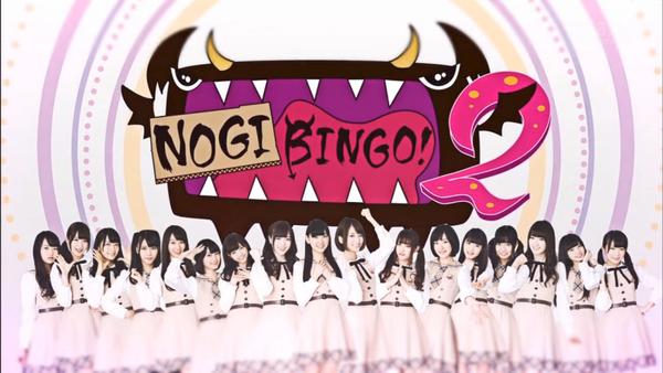 NOGIBINGO2-1-1024x576