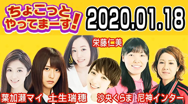 bandicam 2020-01-19 14-23-15-591