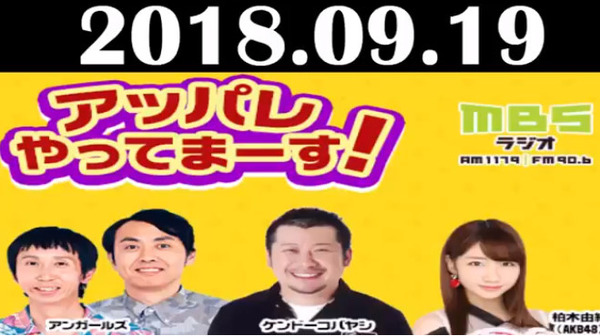 bandicam 2018-09-20 01-37-05-135