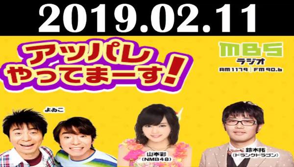 bandicam 2019-02-12 00-05-53-221