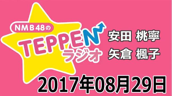 bandicam 2017-08-30 01-52-25-694