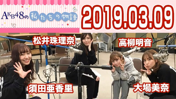 bandicam 2019-03-10 03-21-47-593