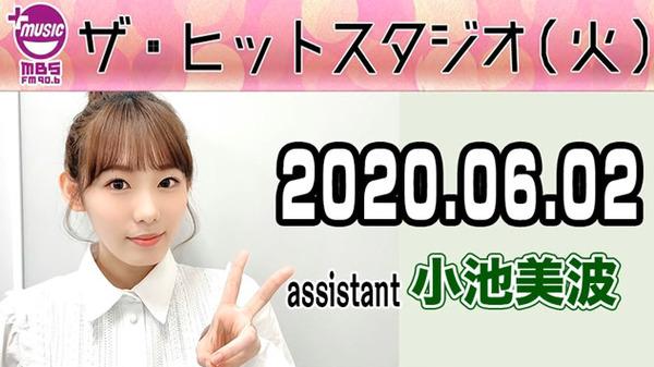 bandicam 2020-06-03 11-54-31-432