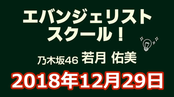 bandicam 2018-12-30 03-16-46-276