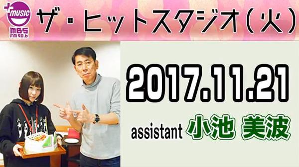 bandicam 2017-11-22 03-58-40-847