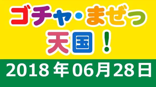 bandicam 2018-06-29 02-31-01-763