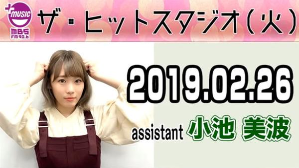 bandicam 2019-02-27 11-12-17-270
