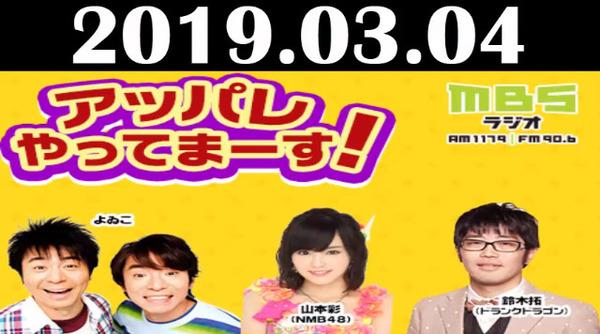 bandicam 2019-03-04 23-44-26-175