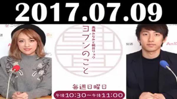 bandicam 2017-07-09 23-23-04-278