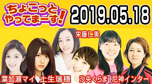 bandicam 2019-05-19 12-48-50-101