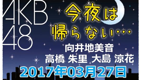 bandicam 2017-03-27 21-01-29-188