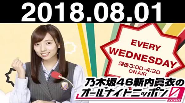 bandicam 2018-08-02 05-59-45-128