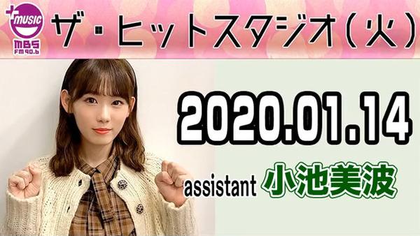 bandicam 2020-01-15 12-20-44-200