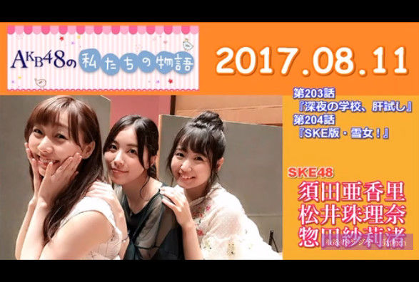 bandicam 2017-08-12 01-25-33-307