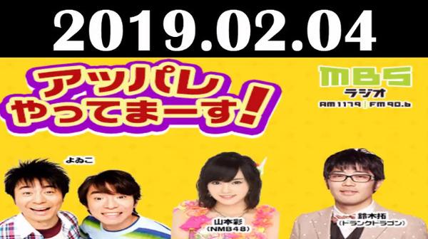 bandicam 2019-02-05 00-32-19-278