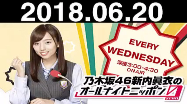 bandicam 2018-06-21 04-59-18-224