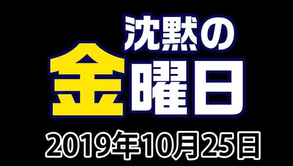 bandicam 2019-10-25 23-49-35-973