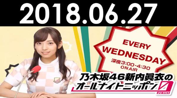 bandicam 2018-06-28 04-59-15-503