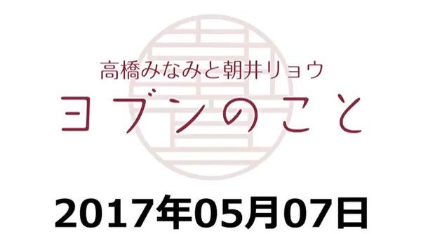 bandicam 2017-05-07 23-51-23-727