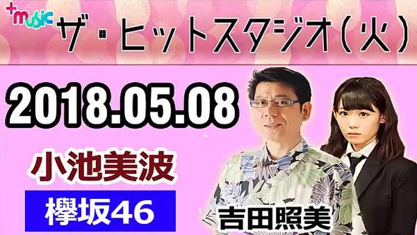 bandicam 2018-05-09 02-07-22-082