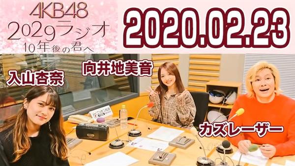 bandicam 2020-02-24 22-23-14-426
