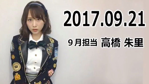 bandicam 2017-09-22 03-27-14-409