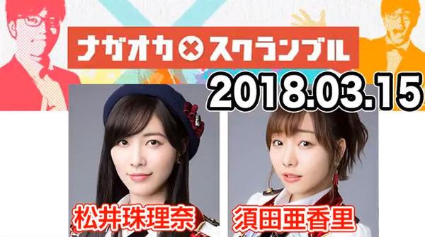 bandicam 2018-03-16 01-23-04-396