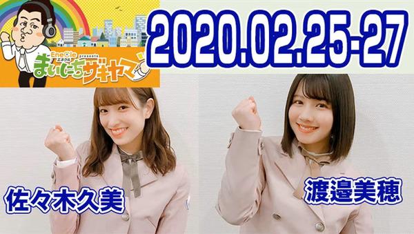bandicam 2020-02-28 12-33-43-968