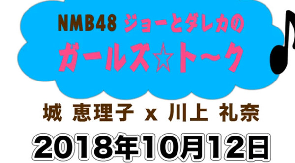 bandicam 2018-10-13 00-31-10-719