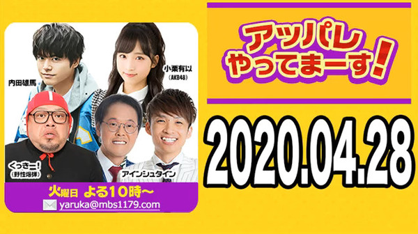 bandicam 2020-04-29 01-42-28-248