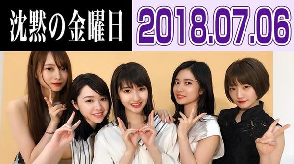 bandicam 2018-07-07 01-03-42-002