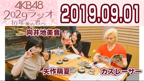 bandicam 2019-09-02 01-49-32-029