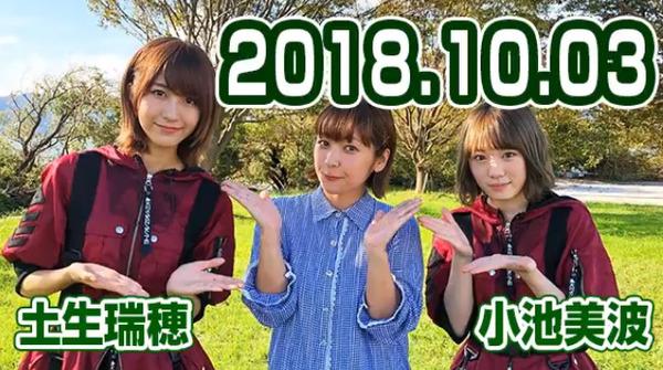 bandicam 2018-10-04 03-57-59-479