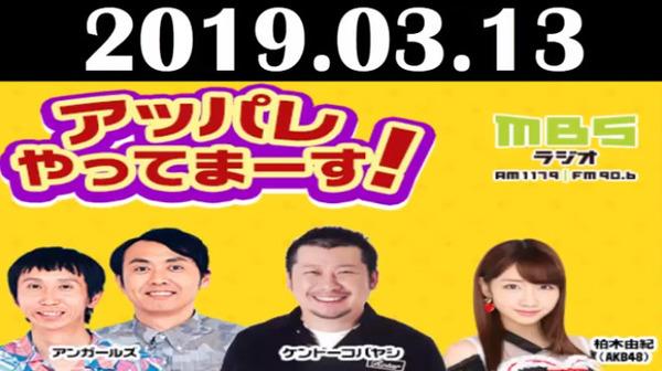 bandicam 2019-03-14 03-19-30-468
