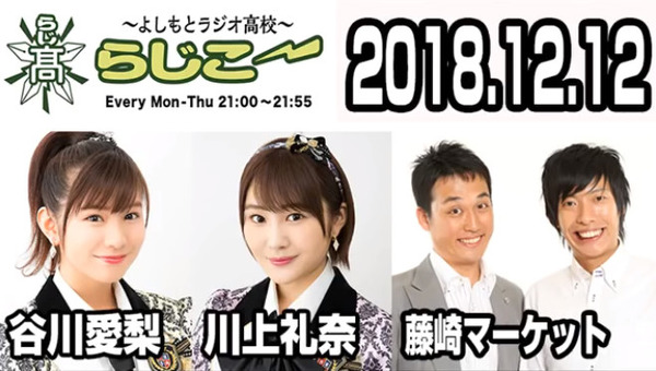 bandicam 2018-12-13 11-25-38-585