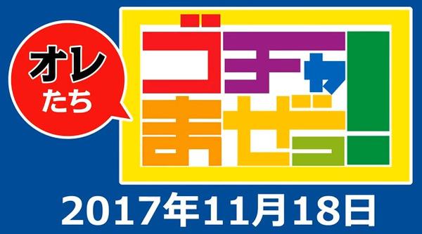 bandicam 2017-11-19 09-48-56-319